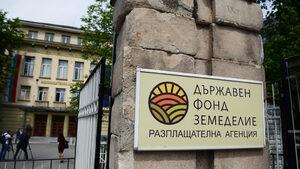 43 малки общини ще санират административните си сгради с европари