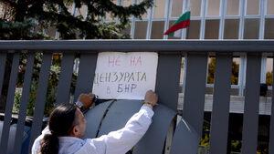Сред журналистически свидетелства за натиск регулаторът ще обсъжда санкции за БНР