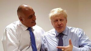 Борисов: С британския премиер с българско име категорично осъдихме расистките прояви