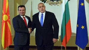 Управлението на България се провали в отношенията с Македония