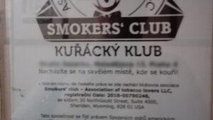 Как законно да пушим в кръчмата или ресторанта ...