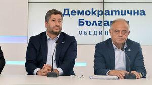 Христо Иванов: Ако отпадне мониторингът, България ще получава санкции, а не препоръки