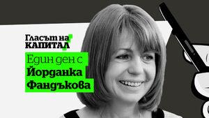 Предизборен маратон: Един ден с Йорданка Фандъкова
