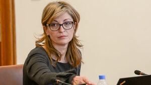 Екатерина Захариева за евродоклада: Хората все още не чувстват удовлетворение от системата