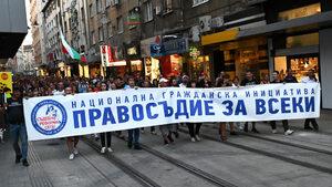 """""""Правосъдие за всеки"""": Елате на протест, защото е важно"""