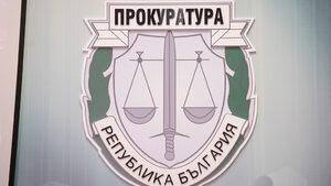 Прокуратурата определи евродоклада като обективен и реалистичен