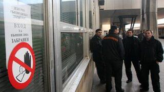 Галерия: БДЖ на протест