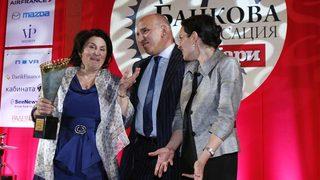 Галерия: Банкови награди на в. Пари