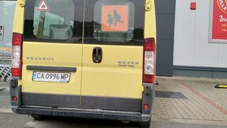 Училищен автобус на инвалидно място