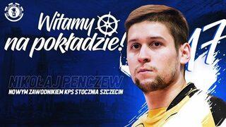 Николай Пенчев ще играе в отбора на Казийски и Стойчев в Полша