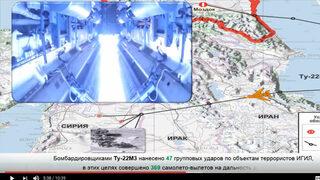 В Сирия се обучиха 434 руски генерали, обяви министерството на отбраната