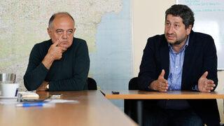 """И """"Демократична България"""" поиска оставката на правителството на Борисов"""