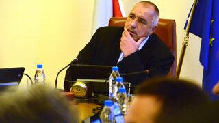 Кабинетът ще обсъди увеличението на бюджетните заплати