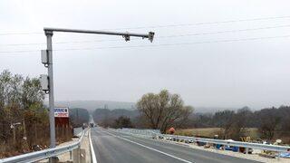 Приключи ремонтът на моста на пътя между Монтана и Враца