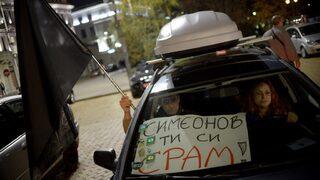 Фотогалерия: Протестът срещу Валери Симеонов прерасна в автошествие