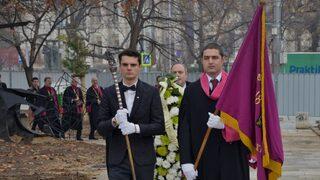 """Снимка на деня: Софийският <span class=""""highlight"""">университет</span> чества патронния си празник"""
