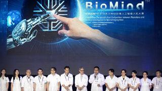 Китай настига Европа по брой правителствени изследвания за изкуствен интелект