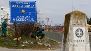 Македония от днес официално е Северна Македония