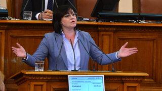 Приемане на ветото на президента върху Изборния кодекс може да върне БСП в парламента