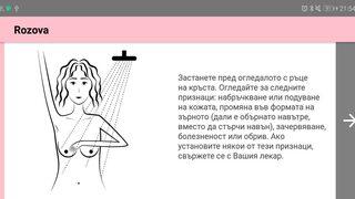 MaXIMA – българският проект, който ще помогне на световната медицинска общност