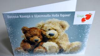 """""""Локомат"""" в България все още няма"""