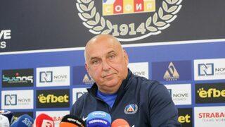 "Треньорът на ""Левски"": ""Лудогорец"" беше хегемон с добър футбол, но сега не е така"