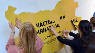 САЩ към българите: Станете от масата