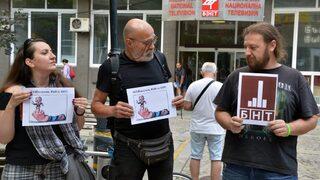 "Снимка на деня: Протест срещу избора на <span class=""highlight"">Кошлуков</span>"