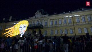 Видео: 3D мапинг шоуто в Деня на София