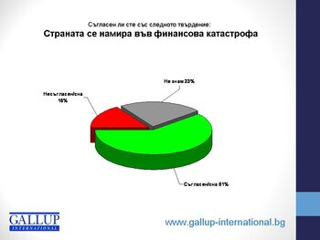 Новинарски сайтове Startbg  информационни агенции