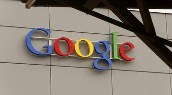 Google прекръсти картите си на Groovy Maps за първи април