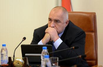 Борисов прогнозира тежка криза, ако политиците не се смирят и не стана по-разумни (обновена)