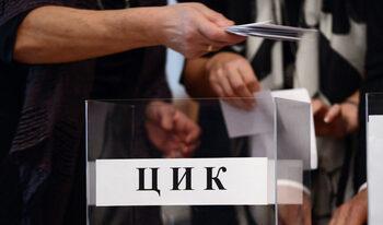 Желаещите да гласуват в чужбина българи имат седмица да подадат заявления