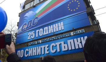 Обвинените, че не плащат членски внос структури на СДС, отговориха на Лукарски с документи