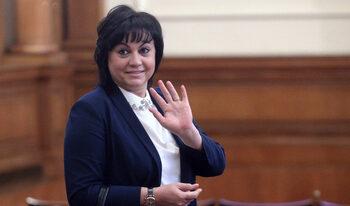 Нинова поиска две оставки в кабинета и изслушване на Цацаров за приватизацията