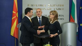 Договорът за добросъседство с Македония влезе в сила