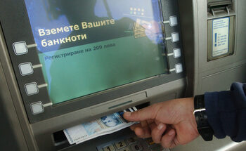 Банкомат беше взривен в Казанлък