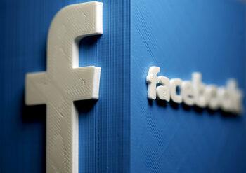 Германски съд: Наследниците имат право на достъп до фейсбук акаунта на починал
