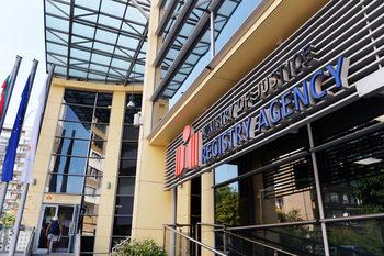 Фирмата, поддържаща Търговския регистър, обясни срива с цитат на вицепремиер