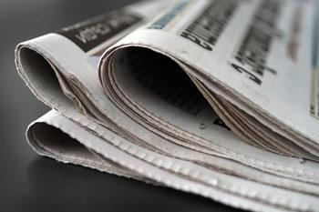 Асоциация защити журналистите от Казанлък, обвинени, че рушат имиджа на града