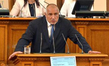 Борисов нареди временно да се отстранят от длъжност споменатите в журналистическо разследване