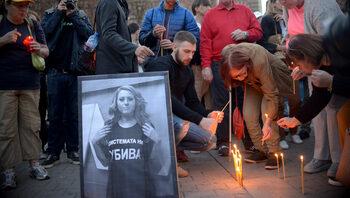 Екстрадираният от Германия Северин Красимиров вече е в България