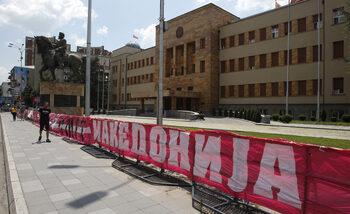 Външното министерство поздрави Македония за решението ѝ да смени името си