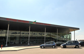 Вторият претендент за концесията на летището в Пловдив няма да обжалва прекратяването ѝ