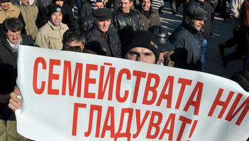 България е първа в ЕС по брой на хората в риск от бедност, 30% живеят в тежки материални лишения