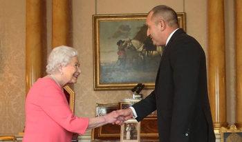 Президентът Радев покани кралица Елизабет Втора в България (видео)