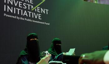 Саудитска Арабия обяви сделки за 50 млрд. долара и разшири достъпа на чужди инвеститори