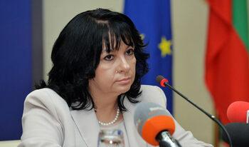Петкова се похвали с 4 кандидата за АЕЦ