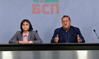 Камарата на строителите плаши да не допусне да влязат в парламента депутати от БСП
