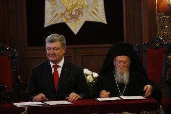Украйна създава църква, независима от руската
